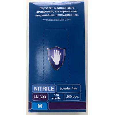 Фиолетовые нитриловые перчатки Safe&Care размера M - 200 шт.(100 пар)